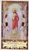 Santino - Comunione Pasquale 1954 - Parrocchia Di S.maria Della Grazie In Ururi - Campobasso - Images Religieuses