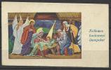 Hungary,  Marry Christmas, Nativity. - Kerstmis