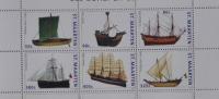 SINT MAARTEN ++ NEW NEW ++ 2011 SERIE SHIPS BATEAU BOOT NAVE SCHIP SCHIFF MNH NEUF ** - Curacao, Netherlands Antilles, Aruba