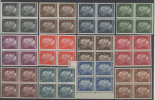 Deutsches Reich Michel No. 781 - 798 ** postfrisch Viererblock / No. A 795 2 Marken gehangen