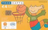 GREECE - Athens Paralympics 2004/Wheelchair Basketball, 09/04, Used - Greece