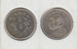 CHINE 10 Cents An 3 = 1914  Yuan Shi Kai  China  10c - Chine