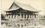 CPA ( ( COREE)   Kyend Hoi Hall - Korea, North