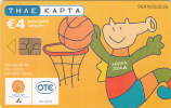 GREECE - Athens 2004 Paralympics/Wheelchair Basketball, 09/04, Used - Olympische Spelen