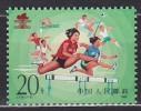 1985 CHINE CHINA  ** MNH Volley-ball Volleyball  Voleibol [CU70] - Pallavolo