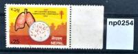 14. Tuberkulose Konferenz, Lunge, Bakterien, Medizin, Nepal 1985 (np0254) - Népal