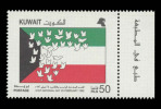 Kuwait Scott #1164, 50f multicolored (1992) 31st National Day, Mint Never Hinged