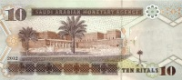 SAUDI ARABIA P. 33c 10 R 2012 UNC - Arabie Saoudite