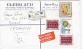 Kuwait Regsitr.Express com.cover 1996 franked 4 comemmoratifs incl,2 high values-verso date- fine