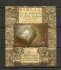 SLOVENIA ,SLOWENIEN 2007,DALMATIN BIBLIA,RELIGION,BLOCK,,,MNH - Eslovenia