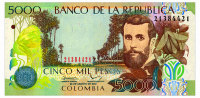 COLOMBIA 5000 PESOS 2012 Pick 452n Unc - Colombia