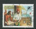 Portogallo 1975 Usato - Mi.1303 - 1910-... République