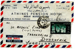 Egypt Old Athines Pension Hotel Port-Said Company Airmail Letter Cover Travelled To Yugoslavia 1960 Bb151012 - Poste Aérienne