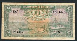 CAMBODIA  P4b  1 RIEL  1956 Signature 12   F-VF . - Cambodia