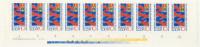 DDR Michel No. 2044 ** postfrisch DV Druckvermerk