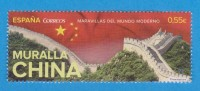 "CHINA  ""MURALLA CHINA"" Great Chinese Wall / Wall Of China  Stamp New/Nuevo    S-1452 - Architectuur"
