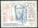 Ibn Sina / Avicenna, Physician, Ancient Surgical Tools, Medicinal Plant, Chemist, Health Medicine MNH Mali - Médecine