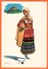 GREECE - FOLKLORE - COSTUME - ATTIKI - Costumes