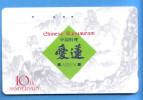 Japan Japon Telefonkarte Phonecard -  China Chinese Restauraunt