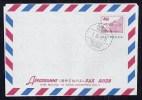 TAIWAN/CHINA Aerogramme $4.00 Used 1968 Cancel STK#X20520 - 1945-... République De Chine