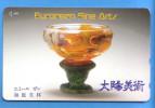 Japan Japon Telefonkarte Phonecard -  D�coration Art Vase Vaas