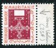 MAURITANIE TIMBRE DE SERVICE N°7a ** CHIFFRE DE LA VALEUR HORS DU CARTOUCHE - Mauritanie (1960-...)
