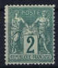 FRANCE: Yvert Nr 74 MH/*, Avec  Charnière , Mit Falz,