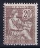 FRANCE: Yvert Nr 126 MH/*, Avec  Charnière , Mit Falz, VLH - Neufs