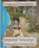 Almanach PTT 1984 Drôme Oberthur, Kaysersberg (68) Caudemone (14) - Calendriers