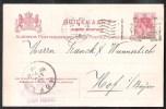NEDERLAND Briefkaart G 71 Verzonden 1906 'sGravenhage Proefstempel Colombia Machine - Postal Stationery