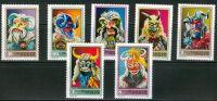 HUNGARY - 1973. Busho Masks Cpl.Set  Mi: 2838-2844.MNH!!  5.00EUR - Ungarn