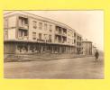 Postcard - Serbia, Lazarevac      (V 26263) - Serbia