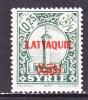 LATTAQUIE  5    * - Lattaquie (1931-1933)