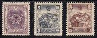 MANCHUKUO/ MANDSCHUKUO 1937 > 4th China Mail Set > Michel 102-104 – Scott 112-115 * - 1932-45 Mantsjoerije (Mantsjoekwo)