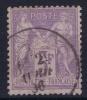 France: Yv Nr  95 Obl. Used  2 X  Signed/ Signé