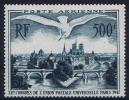 France: Yv Nr  Ae 29 MNH/** Sans Charnière  Postfrisch