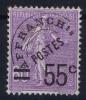 France: Yv Nr  47 Préoblitéré  MNH/** Sans Charnière  Postfrisch