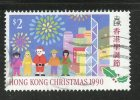 Hong Kong 1990 $2.00 Christmas Issue #582 - Used Stamps