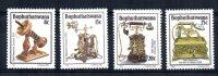 Bophuthatswana - 1982 - History Of The Telephone (2nd Series) - MNH - Bophuthatswana