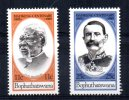 Bophuthatswana - 1985 - Mafeking Centenary - MNH - Bophuthatswana