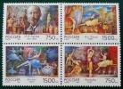 BALLET D´ALEXANDRE GORKI 1996 - NEUFS ** - YT 6209/12 - MI 530/33 - 1992-.... Fédération
