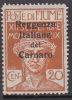 Italy Fiume 1920 Overprinted Reggenza Italiana Del Carnaro 20c S 138 Mint Hinged - 8. Ocupación 1ra Guerra