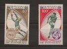 CONGO - World Cup 1974 - Coppa Del Mondo