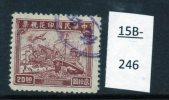 China : Transportation Revenue Ship Train Aircraft Jones 8   TS 4 - 1912-1949 Republic