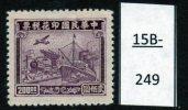 China : Transportation Revenue Ship Train Aircraft Jones 28   TS 11b - 1912-1949 Republic