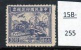 China : Transportation Revenue Ship Train Aircraft Jones 24  TS 21 - 1912-1949 Republic