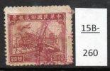 China : Transportation Revenue Ship Train Aircraft Jones 8 Or 14(?)  TS 28 - 1912-1949 Republic