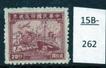 China : Transportation Revenue Ship Train Aircraft Jones 17B