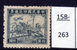 China : Transportation Revenue Ship Train Aircraft TS 50 (not In Jones)