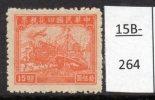 China : Transportation Revenue Ship Train Aircraft TS 51 (not In Jones) - 1912-1949 Republic